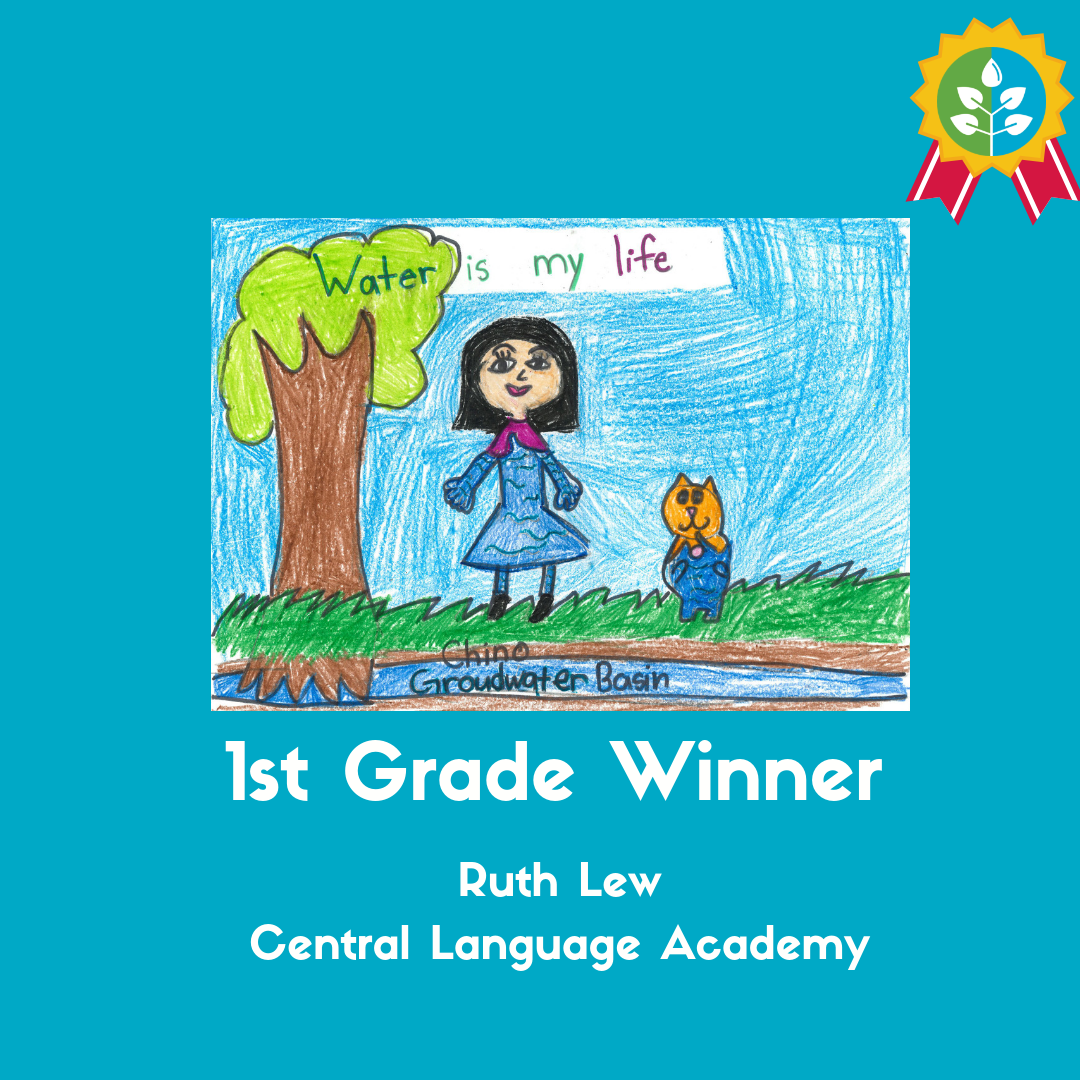 1st Grade Winner: Ruth Lew (Central Language Academy)